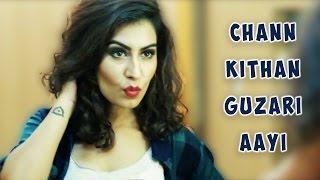 Chann Kithan Guzari Aayi (Full Song) | Sleepless Nights | Punjabi Web Series | White Hill Production width=