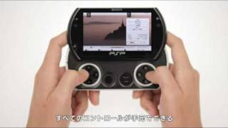 getlinkyoutube.com-【PS3】 torne(トルネ) PV