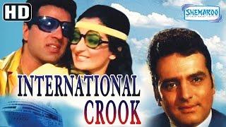 getlinkyoutube.com-International Crook (HD) | Dharmendra | Feroz Khan | Saira Banu | Om Prakash | Jagdeep