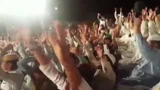 Allama khadem  menchnabad