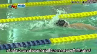 getlinkyoutube.com-[ซับไทย] - แจ็คสัน GOT7 ไปว่ายน้ำ