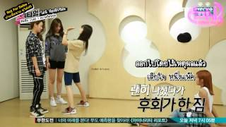 [Thai Sub] 140918 Apink's Showtime Ep.07 [3/4]