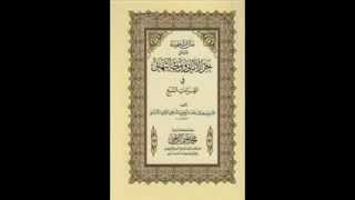 getlinkyoutube.com-متن الشاطبية كامل بصوت الشيخ : صالح عبد المقصود صالح (أبو عمر)