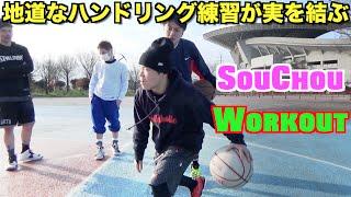 getlinkyoutube.com-【バスケ】地道なハンドリング練習