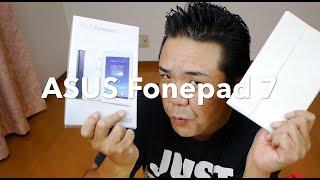 getlinkyoutube.com-ASUS Fonepad 7 LTE ぷららモバイルLTE用に買ってみた!