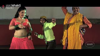 getlinkyoutube.com-Jawani Siti Mare | BHOJPURI HOT SONG |  Patna Se Pakistan