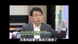 2013.09.27SS小燕之夜完整版 說話達人與他的好朋友!
