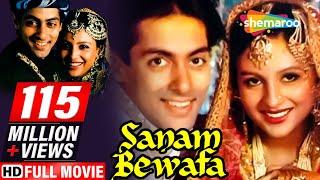 Sanam Bewafa {HD} - Salman Khan | Chandni | Danny - Superhit Romantic Movie - (With Eng Subtitles) width=