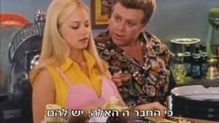 getlinkyoutube.com-אסקימו לימון 9 - החגיגה נמשכת askimo limon 9 hagiga nimshehet