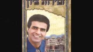 getlinkyoutube.com-ציון גולן - לך האל + קאל אלאד'יב.wmv
