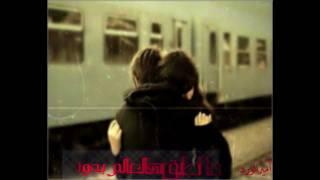 getlinkyoutube.com-وليد الشامي فاطمة انتي حياتي