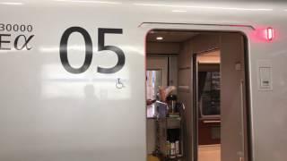 getlinkyoutube.com-【一番列車】ロマンスカーEXEα営業運転開始 海老名駅発車
