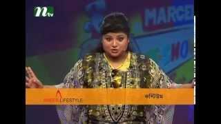 getlinkyoutube.com-Ha Show - Season 03 (Comedy show)   Fifth Round   Episode 01 - November 2015