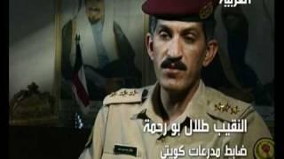 getlinkyoutube.com-حرب الخليج الجزء الاول