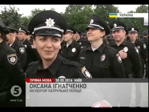 Патрульные полицейские в Мариуполе присягнули на верность украинскому народу.