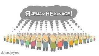 getlinkyoutube.com-Ответы на все вопросы  по всд,неврозам,страхам!Новинка!