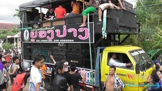 getlinkyoutube.com-รถแห่ยองบ่าง หน่วย 2 ฤดูกาล 2559 ชุดใหม่ล่าสุด