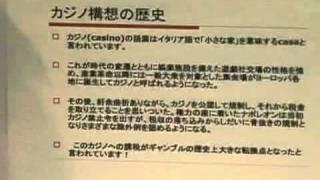【インベスターズTV】 国策に売りなし? 第1話