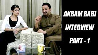 getlinkyoutube.com-Akram Rahi | Anchor - Amandeep Kaur |  Interview | Part 1 | Japas Music