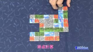 getlinkyoutube.com-ボードゲーム「京都」