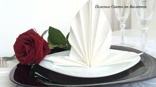 getlinkyoutube.com-6 Способов Как Сложить Бумажные Салфетки! How to fold napkins