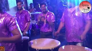 Sonu & Monu Beats Harshala Che Haldila go Songs.*SONU-9833321507*MONU-9930477705