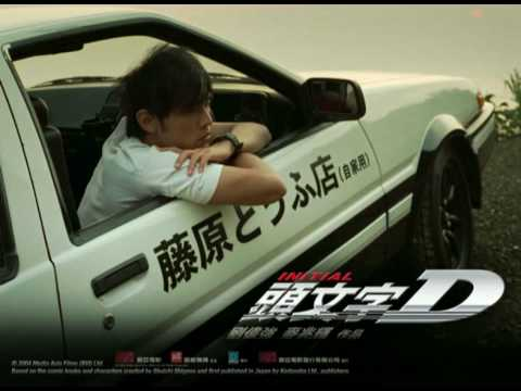 Initial D OST 09 Gloves 2 Ali