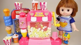 getlinkyoutube.com-Baby Doll Pop corn maker toy Pororo and PlayDoh