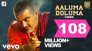 getlinkyoutube.com-Vedalam - Aaluma Doluma Video | Ajith Kumar | Anirudh Ravichander