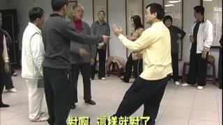 getlinkyoutube.com-太極拳大師鞠鴻賓與學生討論肘底看捶