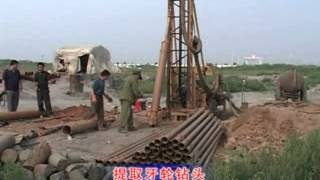 getlinkyoutube.com-GSD Series Water Well Drilling Rig