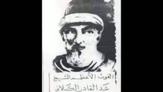 getlinkyoutube.com-خطبه  ومدح  ابومعتز
