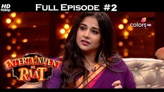 Entertainment Ki Raat - Vidya Balan & Neha - 19th November 2017 - एंटरटेनमेंट की रात  - Full Episode