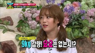 getlinkyoutube.com-【TVPP】Youngji&Seungyeon(KARA) - Diet Episode, 영지&승연(카라) - 다이어트 에피소드 @ Three Turns