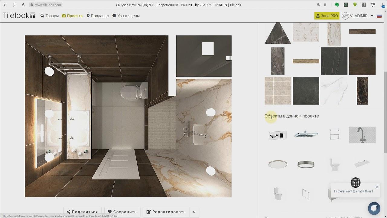 Урок 2. Настройка профиля, управление брендами, товарами и проектами на Tilelook