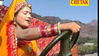getlinkyoutube.com-Dhok Lagava Gathjoda Syu - Salasar Me Dugdugiyo Aayo - Rajasthani Hot Songs 2014