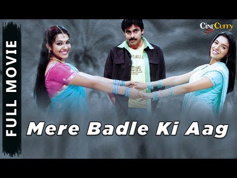 MERE BADLE KI AAG (Annavaram) full movie