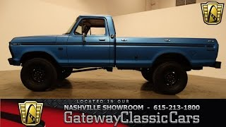 "1974 Ford F-250 ""Highboy"" - Gateway Classic Cars of Nashville #126"
