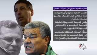getlinkyoutube.com-تعقيب العقيد سمراوي على تصريحات سعداني
