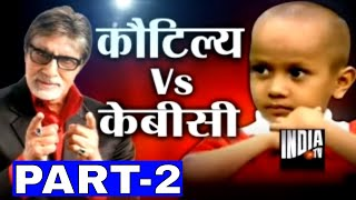 getlinkyoutube.com-KBC with Human Computer Kautilya Pandit (Part 2) - India TV