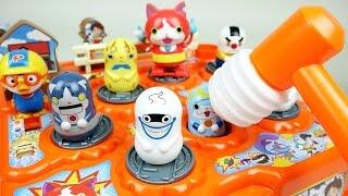 getlinkyoutube.com-Hammer game toy 요괴워치 뿅망치 두더지 잡기 게임, 뽀로로 다이노포스 장난감 Youkai watch hammer game toy