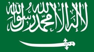 getlinkyoutube.com-حفل بمقهى نور بمناسبة اليوم الوطني للسعودية