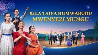 Karibu Kurudi kwa Bwana Yesu   Drama ya Muziki