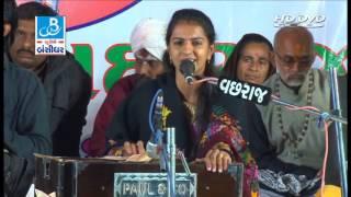 getlinkyoutube.com-Shruti Ahir Dayro 2016 | Devayat Gadh Bodidar Live | Navlakhay Lobadiyadiyu - 2