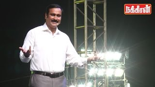 We Can Only Make a Change - Anbumani Ramadoss Digital Campaign