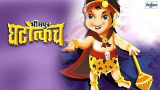 getlinkyoutube.com-Bheem Putra Ghatotkach - Full Animated Movie - Hindi
