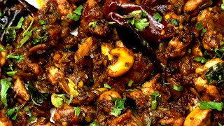 getlinkyoutube.com-Chettinad Chicken Chukka -  How to make Chettinad Spicy Chicken Chukka - Red Pix Good life