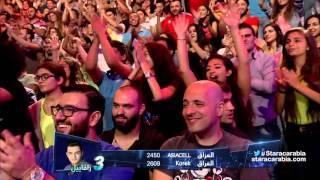 getlinkyoutube.com-يابا له - رافاييل جبور من لبنان في البرايم 2 من ستار اكاديمي 11