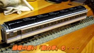 getlinkyoutube.com-レールメンテナンス newkiha5828のやり方 【鉄道模型】