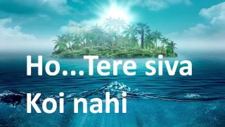 getlinkyoutube.com-Aaradhana (With Lyrics) HD - Hindi Christian Song- Chhoolein: Dayanidhi Rao-  Beautiful song
